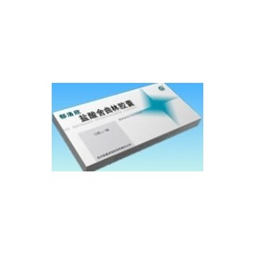 Sertraline HCL Capsules
