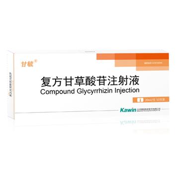 Compound Glycyrrhizin Injection/Capsules