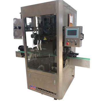 DTTB Shrink Sleeve Labeling Machine