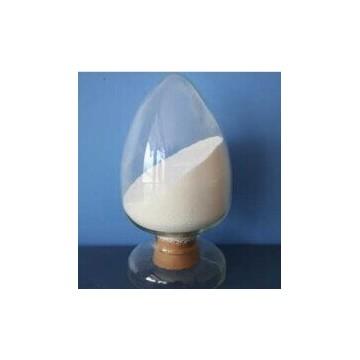 Glycine Industrial Grade Supplier
