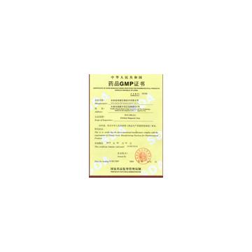 Monosialotetrahexosylganglioside Sodium (GM-1)