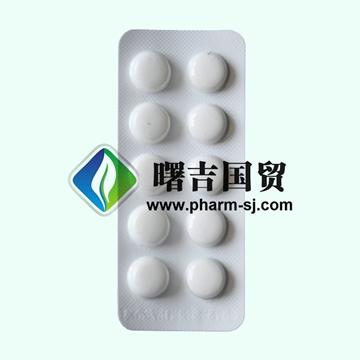 Carbamazepine Tablets