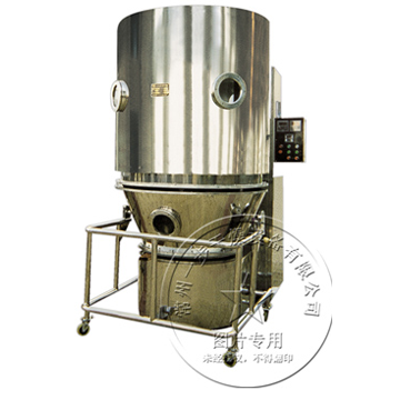 GFG High Effeciency Fluidizing Dryer