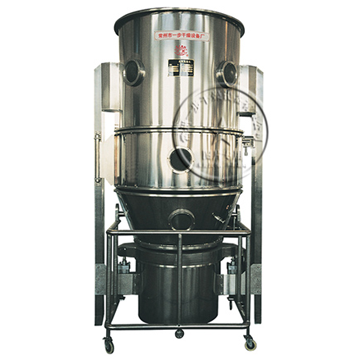 FG Vertical Fluidizing Dryer