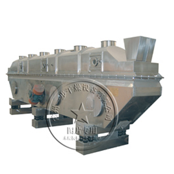 GZQ Rectilinear Vibrating-Fluidized Dryer
