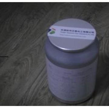 Hydrotriamcinolone acetate