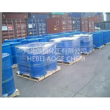 5-Chlorovaleryl chloride