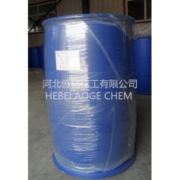 Trimethylacetic anhydride