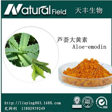 Aloe-emodin95%