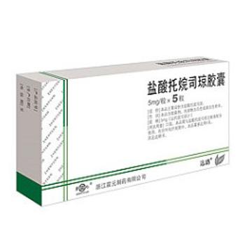 Tropisetron Hydrochloride Capsules