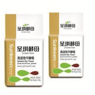 Sunkeen Instant Dry Yeast (low-sugar)