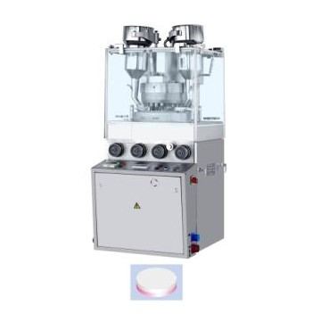 ZPW23 Multi-funcitional Rotary Tablet Press--Candy machinery,Double color