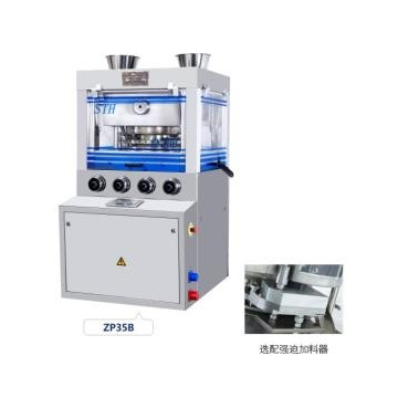ZP35B/ZP37B/ZP39i Rotary Tablet Press-Pharmaceutical Machinery