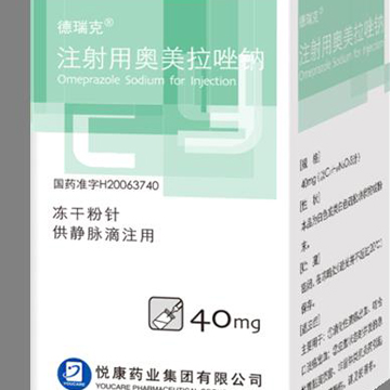 Omeprazole Sodium for Injection(IV drip)