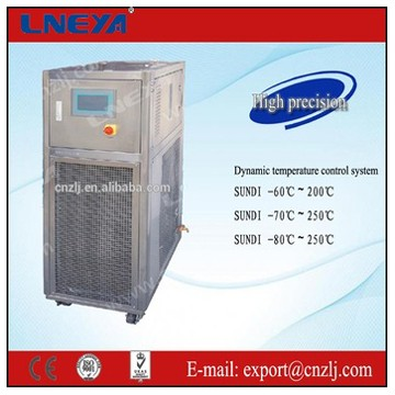 ultra-low temperature refrigeration machine SUNDI-575