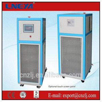 HRT-35N low temperature refrigeration circulator