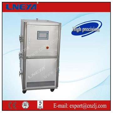 AH Refrigeration heating temperature control system apply to Glass-Lined reactor temperature range f