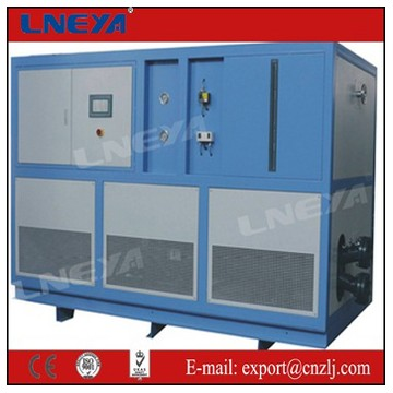 CDLJ-2W  Low temperature freezer applied to reactor