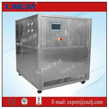 TCU of Cooling circulators -40 UP TO 200 degree SUNDI-4A25W