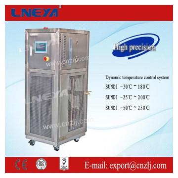 Rotary evaporator of heating and refrigeration equipment SUNDI-575