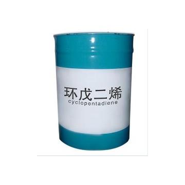 Cyclopentadiene