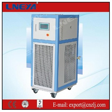 Refrigerated & Heating Circulator
