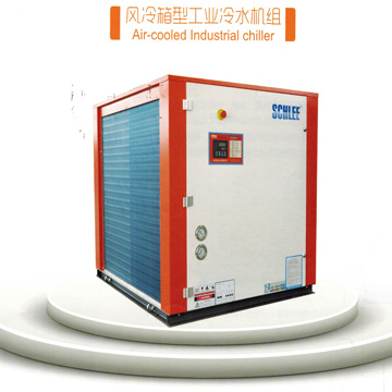 10HP Nanjing air cooled water chiller