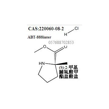 2-Methyl-L-proline Methyl ester hcl