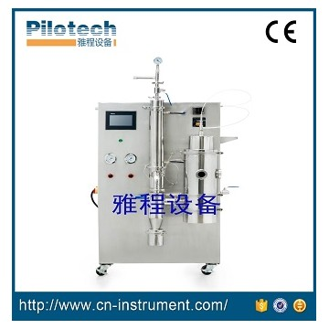 YC-2000 laboratory mini vacuum spray dryer