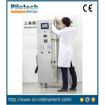 YC-018 laboratory mini spray dryer