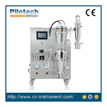 mini spray drying granulator machine