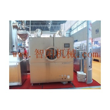 BGB Series High-efficiency Film Coating Machine