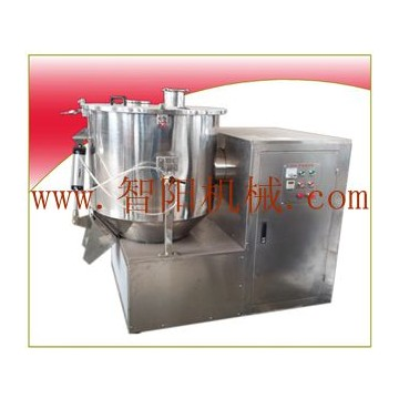 LH high speed mixer