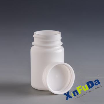 Plastic Medicine Container 45ml