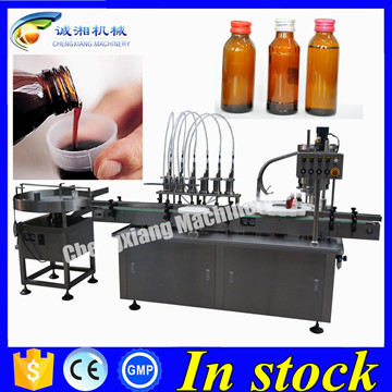 Hot sale pharmaceutical liquid filling complete line,syrup filling machine