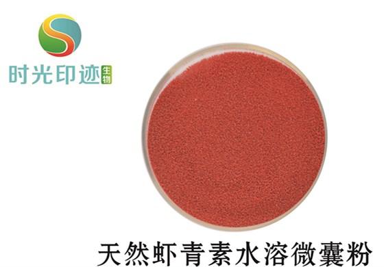 astaxanthin oil 5%