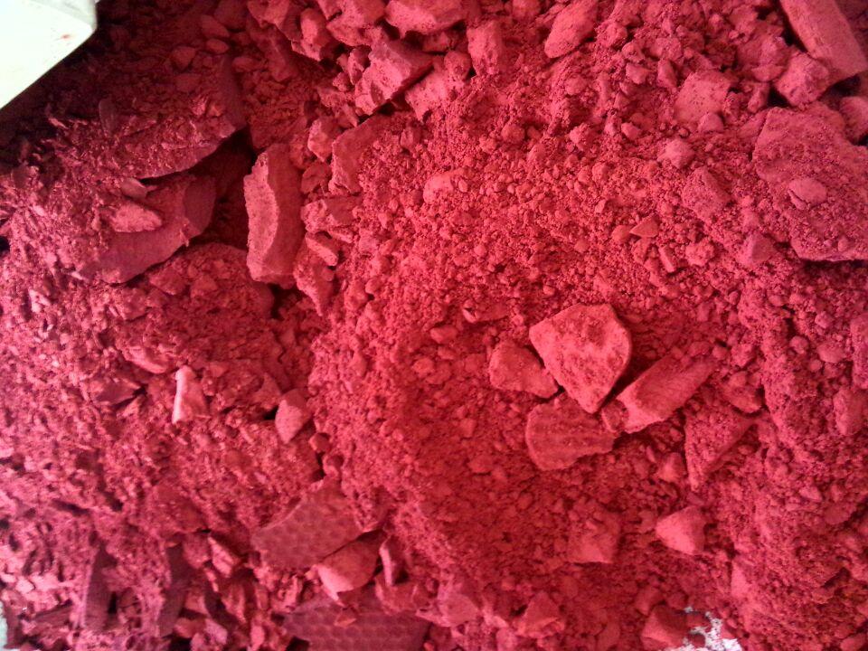 雨生红球藻鲜粉