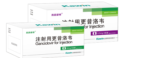 Ozagrel Sodium for Injection