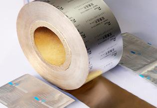 HiPack Lidding Foils for PTP Blisters