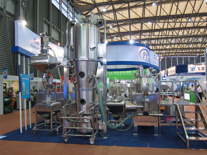 GHL HIGH SPEED MIXER GRANULATOR