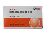 Ranitidine Bismuth Citrate Tablets