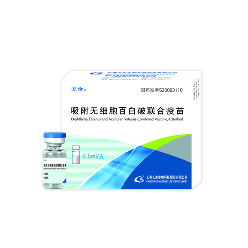 DTC Combined Vaccine, Adsorbed
