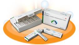 Genfulin® rhGM-CSF Gel