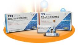 Jintropin® rhGH LiquidFormulation