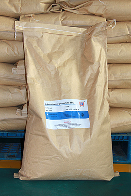 维生素C磷酸酯(25%、35%)