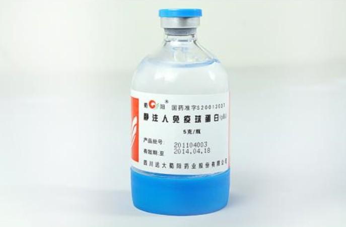 Human Histaglobulin