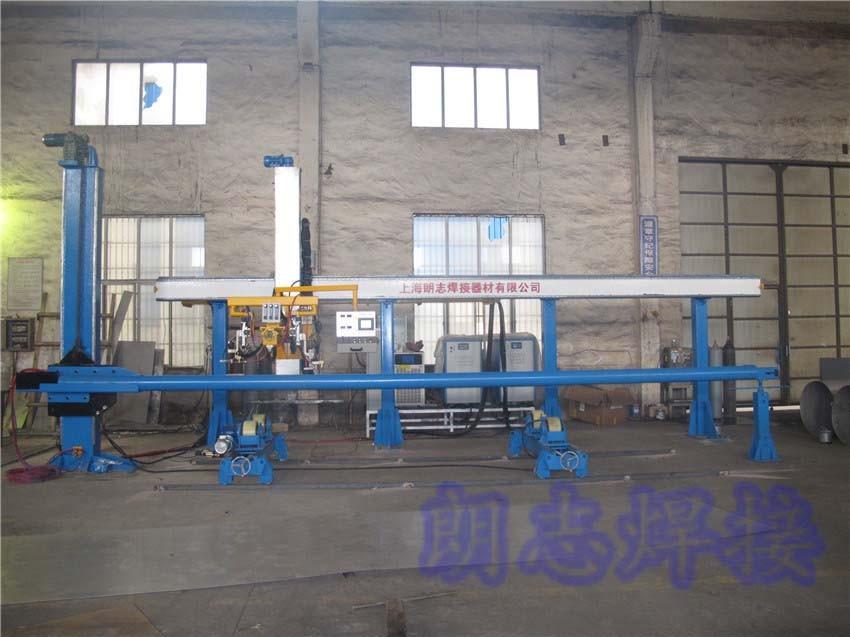 Edge beam welding system