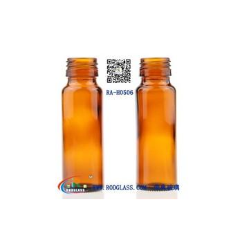 amber glass bottle,50ml