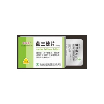 Anethol Trithione Tablet