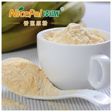 Factory Direct Supply Natural Flavor Banana Powder/ Spray Dried Banana Fruit Powder/ Banana Juice Po